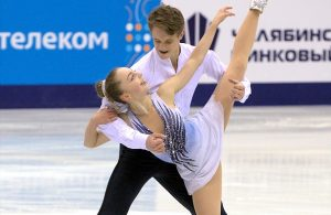 Aleksandra Boikova and Dmitrii Kozlovskii