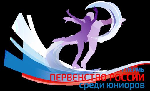 2019 Russian Junior National Figure Skating Championshpis